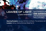 Leaves of Light by Sami Hamaoui-Launch reception