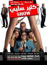"""Ktir Salbe"" Show"