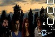 Insan Haywan Shay2 - إنسان حيوان شيء - Movie premiere