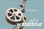 """Watadour"" play at Al Madina Theatre"