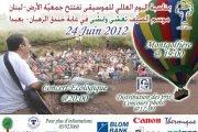 Fete de la musique @ Baabda Forest