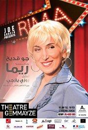 RIMA - Theater Play by Joe Kodeih