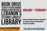 Al Saeh Book Drive