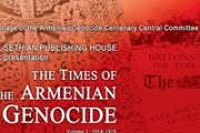 """Presentation of """"The Times of the Armenian Genocide: Reports in the British Press (1914-1923)"""""""