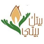 Brunch to support Baytak Bayti NGO