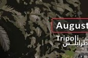"""August 23rd. Tripoli"" Avant Première"