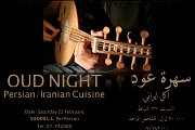 Oud Night with Persian/Iranian Cuisine