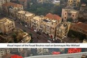 Save Achrafieh from Fouad Boutros Project!