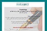 Graphology Workshop - With Imad Salman