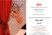 Noha Farran's Exhibition