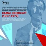 Exhibition of works by and about Kamal Joumblatt