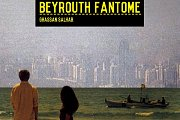 Film Screening: Beyrouth Fantome by Ghassan Salhab in Beit Waraq