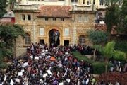 AUB March 11 Strike