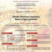 JAPAN DAYS at USJ (6th anniversary of CAJAP)