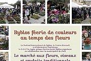 Le marché aux Fleurs a Byblos 2014