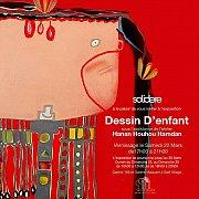 Dessin d'enfant Exhibition - Sat. 22 March at 5 pm