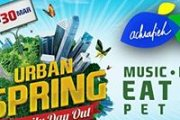 Urban Spring Family Day Out at Lot225 | Achrafieh 2020