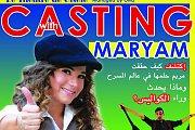 Casting with Maryam - Le Théâtre de Gisèle