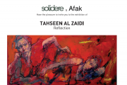Tasheen Al Zaidi ' Reflection' at Gallery 169, Saifi Village