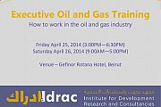 Executive Oil and Gas Training - Lebanon