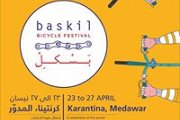 Baskil- Bicycle Festival