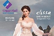 Elissa Concert - Beirut Holidays 2012