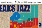 BEIRUT SPEAKS JAZZ 2014