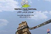 Tripoli Film Festival 2014