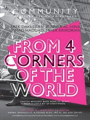 Community Exhibition: From 4 Corners of the World