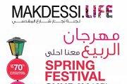 Spring Festival 2014  - Makdessi Street