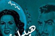 هيدا مش فيلم مصري - This is Not an Egyptian Film