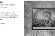 AUB Art Gallery 'Art in Office: Artworks from around AUB Campus'