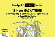 DevAppLB Ultralight 12-Hour Hackathon