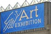 Inspirations - Art Exhibition