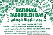 National Tabbouleh Day 2012