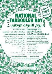 National Tabbouleh Day 2012