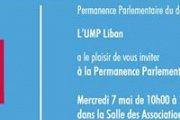 Permanence parlementaire : Alain Marsaud - Fabienne Blineau-Abiramia