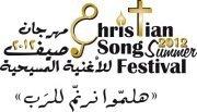 THE 5TH CHRISTIAN SONG FESTIVAL SUMMER 2012