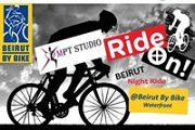 "Beirut night ride - support ""Kill Your Fat"" project"