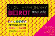 Contemporary Beirut
