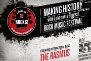 JIM BEAM ROCKS! The Lebanese Rock Music Festival