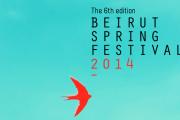 Beirut Spring Festival 2014 by Samir Kassir Foundation