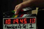 Free Film Screening- Institut Francais 48 Hour Film Project