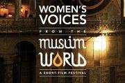 Films Screenings- The Visceral Experience