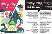 Cherry Day 2014 in Hammana