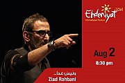 Ziad Rahbani Concert in Ehdeniyat 2014
