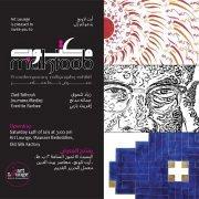 Maktoob, a contemporary calligraphy exhibit