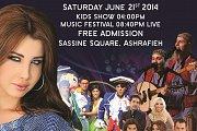 Live Achrafieh Music Festival