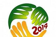 World Cup 2014 at Copas Broumana