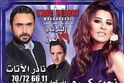 Najwa Karam , Nader El Atat and Rony Kassar at L'ARC